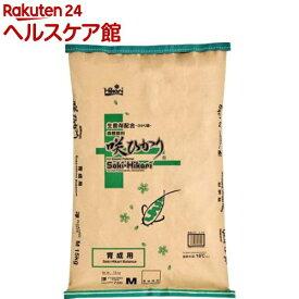 咲ひかり 育成用 浮上 Mサイズ(15kg)【ひかり】