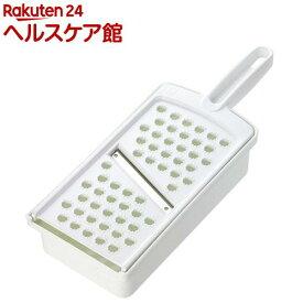 イージーウォッシュ 食洗機対応スライサーおろし器 容器付 C-8640(1コ入)【more20】【イージーウォッシュ】