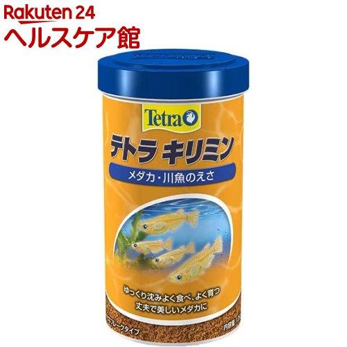 テトラ キリミン(185g)【Tetra(テトラ)】