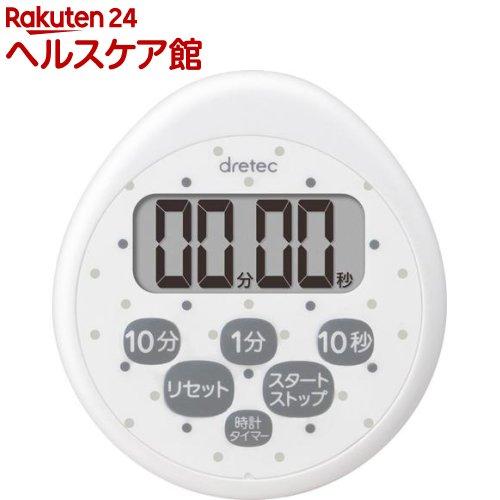 ドリテック 時計付防水タイマー ホワイト T-565WT(1コ入)【ドリテック(dretec)】