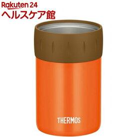 サーモス 保冷缶ホルダー オレンジ JCB-352(1コ入)【サーモス(THERMOS)】[水筒]