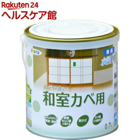 アサヒペン NEWインテリアカラー和室壁 キジュラク(0.7L)【アサヒペン】
