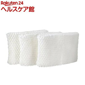 ヴィックス 気化式加湿器 フィルター(3枚入)【ヴィックス(VICKS)】
