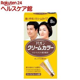 パオンクリームカラー 8G(1セット)【パオン】[白髪染め]