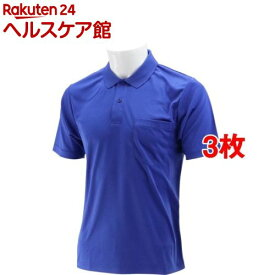 SK11 半袖ポロシャツ ロイヤルブルー LLサイズ LL-BLU-1P(3枚セット)【SK11】