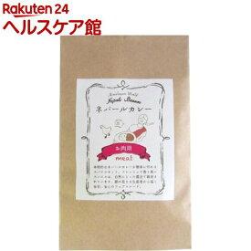 フェアトレード ネパールカレー お肉用(45g)【ネパリ・バザーロ】