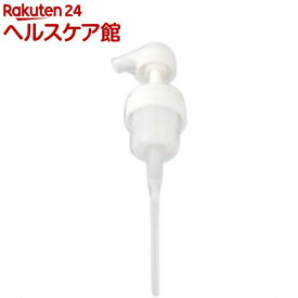 泡工房 ニュー350/500ml(1コ入)【泡工房(あわこうぼう)】