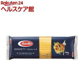 バリラ スパゲッティ No.4 1.6mm(700g)【バリラ(Barilla)】[パスタ]