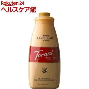 トラーニ フレーバーソース ホワイトチョコレートソース(1.89L)【Torani(トラーニ)】