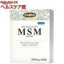 MSMパウダー(メチル・スルフォニル・メタン)(60包)【フローラMSM】