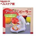 アップルピーラー リンゴ皮むき器 C-140(1台)【パール金属】
