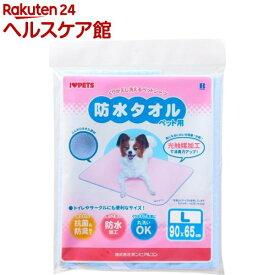 防水タオル ブルー Lサイズ(1枚入)【防水タオル】
