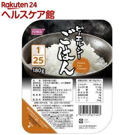 ピーエルシー ごはん 炊き上げ一番 1/25(180g)【ピーエルシー】