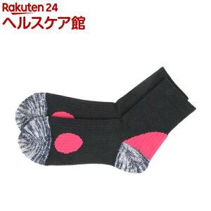 SK11 安全靴用あし楽ソックスSTRONG 女性用 ブラック*ピンク 22cm-25cm SA2225BLKPNK-M(1足入)【SK11】