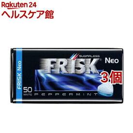 フリスク ネオ ペパーミント(35g*3個セット)【FRISK(フリスク)】
