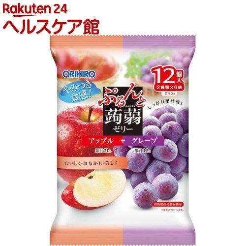 ぷるんと蒟蒻ゼリー パウチ アップル+グレープ(20g*12コ入)【ぷるんと蒟蒻ゼリー】