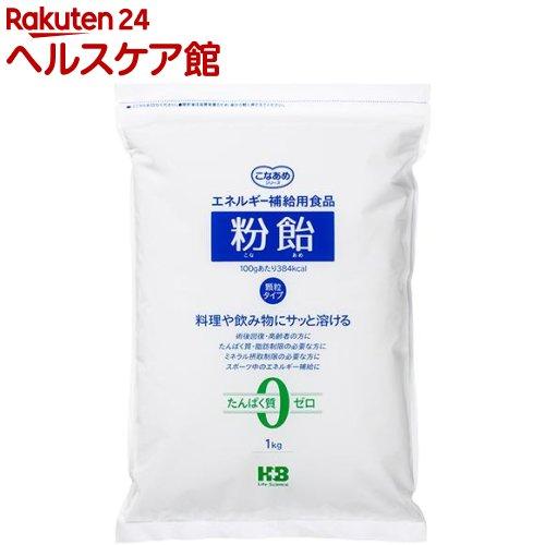 粉飴顆粒(1kg)【1_k】