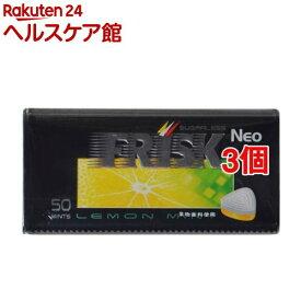 フリスク ネオ レモンミント(35g*3個セット)【FRISK(フリスク)】