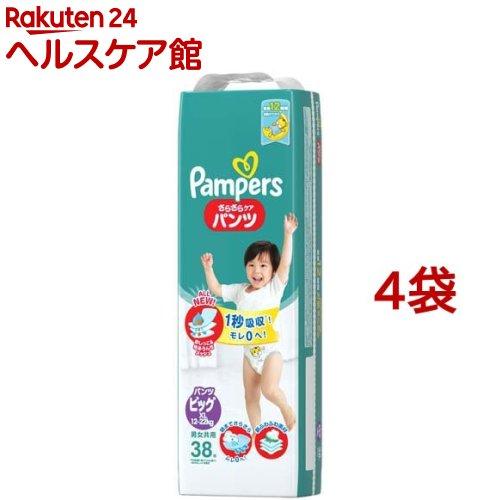 パンパース おむつ さらさらパンツ スーパージャンボ ビッグ(ビッグサイズ38枚*4コセット)【mam_p5】【パンパース】【送料無料】