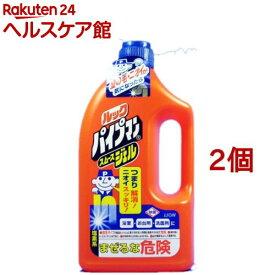 ルックパイプマンスムースジェル1000(1L*2コセット)【ルック】