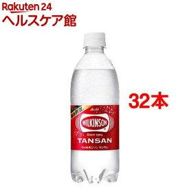 ウィルキンソン タンサン(500ml*32本入)【ウィルキンソン】