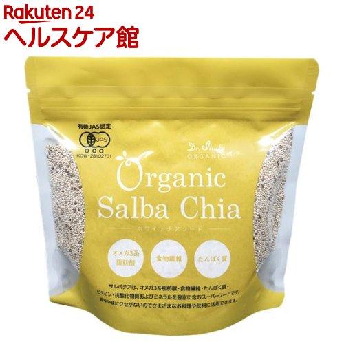 Dr.Itsuko Organic Salba Chia(200g)【Dr.Itsuko(ドクターイツコ)】