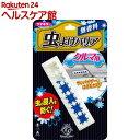 フマキラー 虫よけバリア 虫よけ器 Kawaii Select クルマ用 無香料(1個)【かわいいセレクト 虫よけバリア】