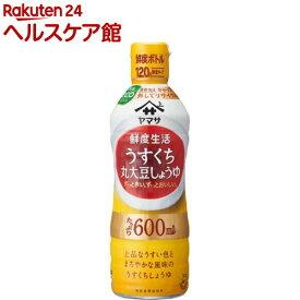ヤマサ 鮮度生活 うすくち丸大豆しょうゆ(600ml)【ヤマサ醤油】