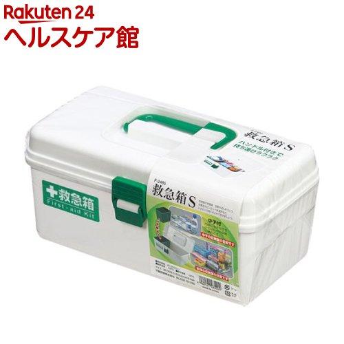 不動技研 救急箱 ホワイト S F-2485(1箱入)【不動技研】