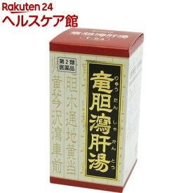 【第2類医薬品】竜胆瀉肝湯エキス錠クラシエ(180錠)【クラシエ漢方 赤の錠剤】