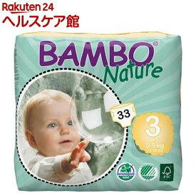 BAMBO Nature プレミアム紙おむつ ミディ 3号 テープ レギュラー(33枚入)【バンボネイチャー(BAMBO Nature)】