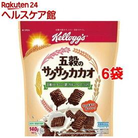 ケロッグ 五穀のサクサクカカオ(140g*6袋セット)【ケロッグ】