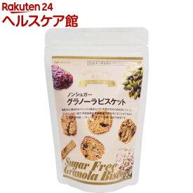 グラノーラビスケット(45g)【辻安全食品】