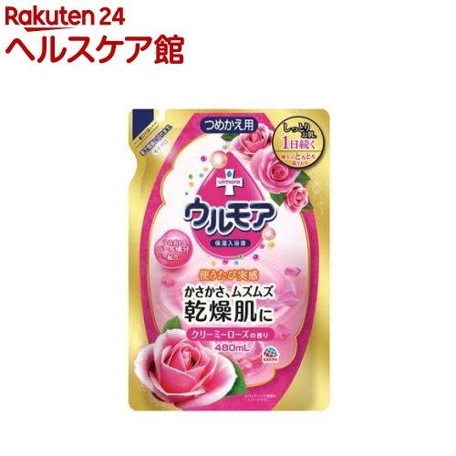 保湿入浴液 ウルモア クリーミーローズの香り つめかえ用(480mL)【ウルモア】