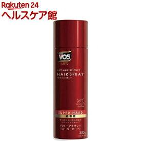 VO5 forMEN ヘアスプレイ(スーパーハード)微香性(355g)【VO5(ヴイオーファイブ)】