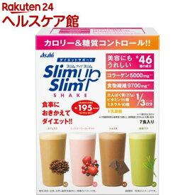スリムアップスリム シェイク 7食(60g*7袋)【スリムアップスリム】