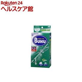 ニューメガネブク 洗浄ケース付(10錠)