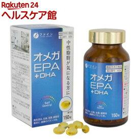 機能性表示食品オメガEPA+DHA(150粒)【ファイン】