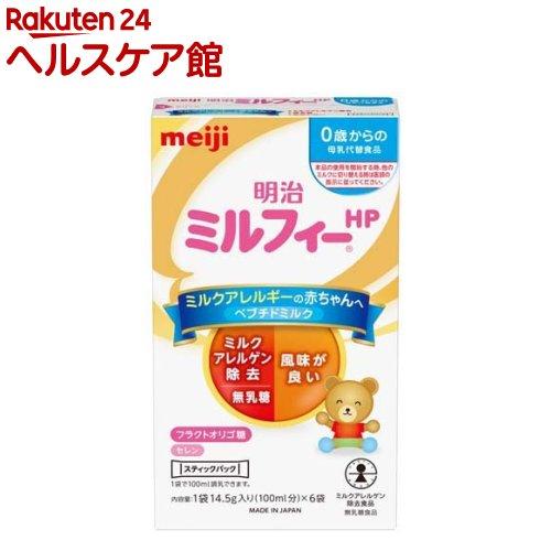 明治 ミルフィー HP スティックパック(14.5g*6本入)【明治ミルフィー】