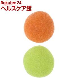 アドメイト Happiness Cat ウールボール オレンジ/グリーン(2個入)【アドメイト(ADD.MATE)】