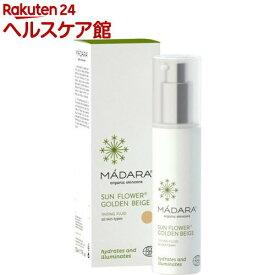 マダラ サンフラワー ティントフルイド(50ml)【MADARA(マダラ)】
