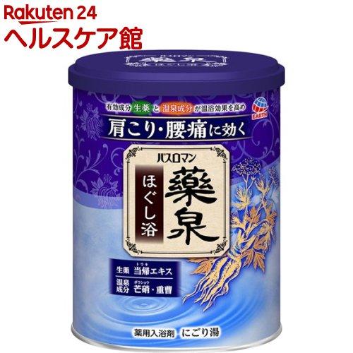 薬泉バスロマン ほぐし浴(750g)【バスロマン】