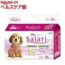瞬乾ペットシート SaLari(サラリ) ワイドサイズ(24枚)