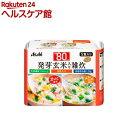 リセットボディ 豆乳カニ雑炊&豆乳フカヒレ雑炊(5食入)【リセットボディ】