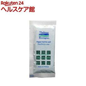 タラソドブルターニュ アルグマリンソルト(25g)[入浴剤]