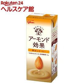 グリコ アーモンド効果 香ばしコーヒー(200ml*12本入)【spts1】【アーモンド効果】