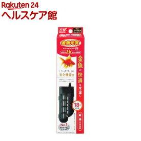 金魚元気 オートヒーター SH55(1コ入)【金魚元気】