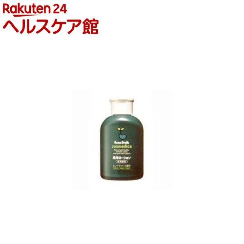 ビーンスターク 薬用ローション(120mL)【ビーンスターク】