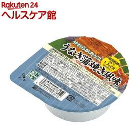 キッセイ やわらかカップ うなぎ蒲焼き風味(80g)【キッセイ】