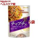韓の食菜 チャプチェ(175g*5袋セット)
